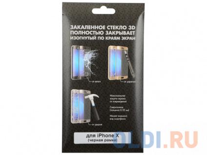 Фото «Закаленное стекло 3D с цветной рамкой (fullscreen) для iPhone X DF iColor-13 (black)» в Москве
