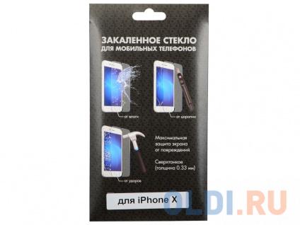 Фото «Закаленное стекло для iPhone X DF iSteel-20» в Москве