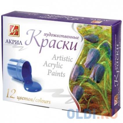 Фото «Акриловые краски Луч 22С1409-08 12 цветов» в Санкт-Петербурге