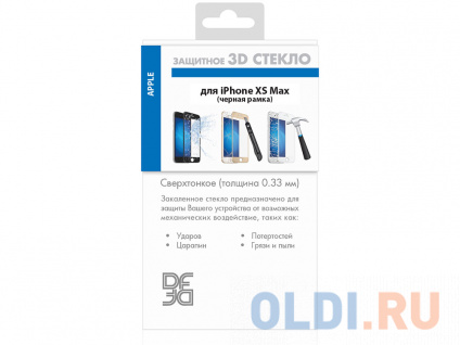 Фото «Закаленное стекло 3D с цветной рамкой (fullscreen) для iPhone XS Max DF iColor-18 (black)» в Ростове-на-Дону