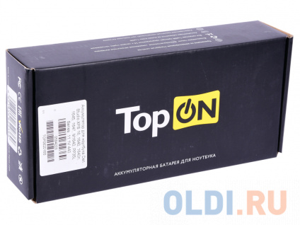 Фото «Аккумулятор для ноутбука Dell Studio XPS 16, 1640, 1640n, 1645, 1647, M1640, PP35L Series 4400мАч 11» в Нижнем Новгороде