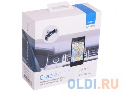 """Фото «Автомобильный держатель Deppa Crab Air mini для смартфонов 3.5""""-5"""", крепление на вентиляционную решетку» в Санкт-Петербурге"""