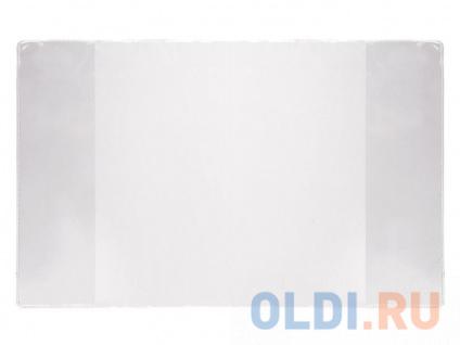 Фото «Обложка ПВХ для тетради и дневника ПИФАГОР, прозрачная, плотная, 100 мкм, 210х350 мм, 227479» в Нижнем Новгороде