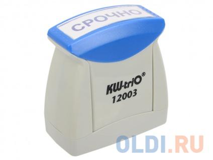 Фото «Штамп KW-trio 12003 со стандартным словом СРОЧНО пластик цвет печати ассорти» в Санкт-Петербурге