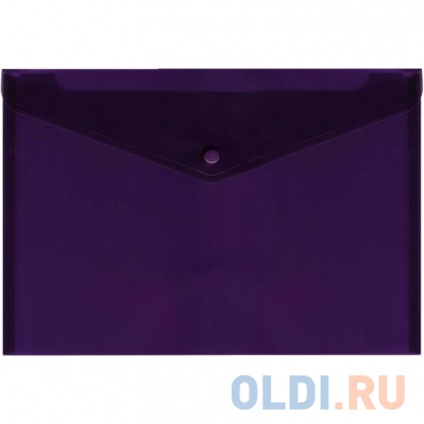 Фото «Папка-конверт с кнопкой, полупрозрачный, фиолетовый, A4» в Москве