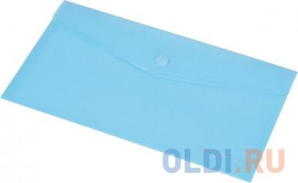 Фото «Папка-конверт на кнопке FOCUS, ф.220х110мм,вместител.120 листов, PP, 160 мкр, синий» в Москве