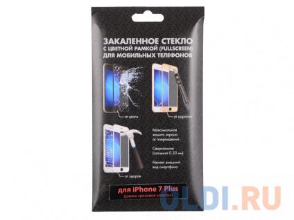 Фото «Закаленное стекло с цветной рамкой (fullscreen) для iPhone 7 Plus DF iColor-08 (rose gold)» в Санкт-Петербурге