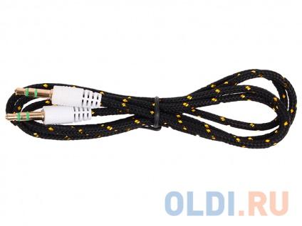 Фото «Кабель Belsis Jack 3.5 mm - Jack 3.5 mm, вилка - вилка, стерео, 0,75 м, нейлоновый оплетке, черный BL1107» в Екатеринбурге