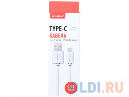 Фото «Кабель Belsis USB 2.0 A - USB Type C вилка - вилка, 0.95 м., белый, BS3016» в Ростове-на-Дону