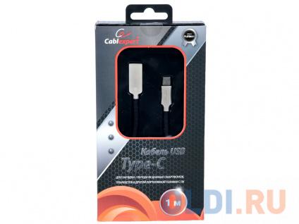 Фото «Кабель USB 2.0 Cablexpert, AM/Type-C, серия Platinum, длина 1м, черный, блистер» в Ростове-на-Дону