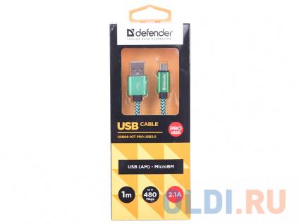 Фото «Кабель Defender USB08-03T PRO USB2.0 Зеленый, AM-MicroBM, 1m, 2.1A» в Санкт-Петербурге