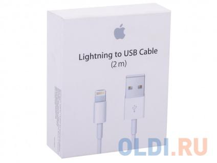 Фото «Кабель Apple Lightning to USB Cable MD819ZM/A» в Санкт-Петербурге