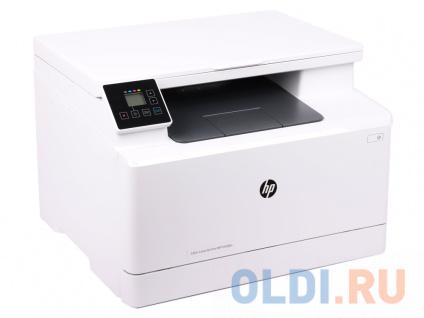 Фото «МФУ HP Color LaserJet Pro M180n T6B70A цветной/лазерный» в Москве