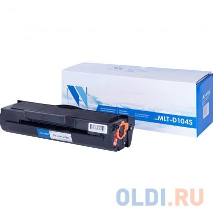 Фото «Картридж NV-Print совместимый Samsung MLT-D104S для SCX 3200/3205/ML1660/1667 (1500k)» в Нижнем Новгороде