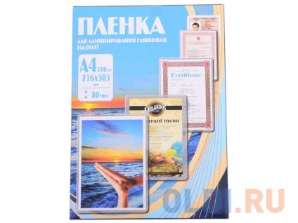 Фото «Плёнка для ламинирования Office Kit A4 (PLP10323)» в Нижнем Новгороде