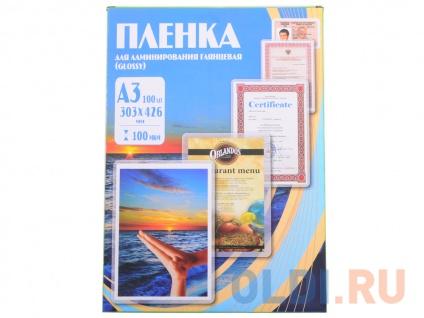 Фото «Плёнка для ламинирования Office Kit A3 (PLP10630)» в Нижнем Новгороде