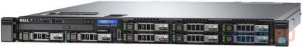 Фото «Сервер Dell PowerEdge R430 Base4x3.5, NO (CPU, Memory, HDD (up to 4x3.5 HotPlug)), PERC H330 (RAID 0-50), DVDRW, BCM5720 QP 1GbE, iDRAC8 Enterprise, PS (1)x 550W (up to 2), Bezel, Sliding Rack Rails, 3y NBD» в Новосибирске