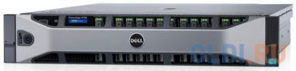 Фото «Сервер Dell PowerEdge R730 Base8x3.5, NO (CPU/Mem/HDD), H730p/2GB NV, DVDRW, 4x1GbE, iDRAC8 Ent, (1)x 750W (up to 2), Bezel/Rails/CMA, 3y PS NBD» в Нижнем Новгороде