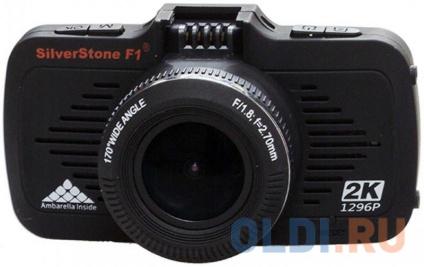 """Фото «Видеорегистратор Silverstone F1 A-70 GPS 2.7"""" 2560x1080 1.3Mp 170° microSD microSDXC датчик движения» в Санкт-Петербурге"""