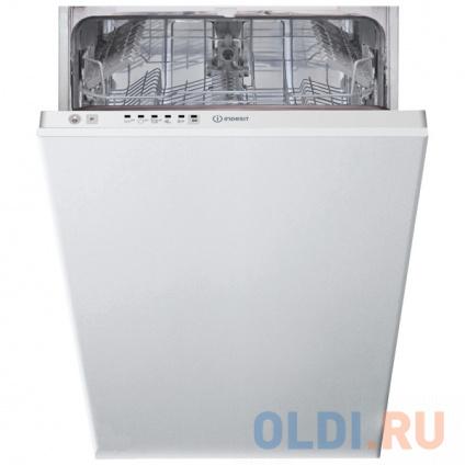 Фото «Встраиваемая посудомоечная машина Indesit DSIE 2B10» в Ростове-на-Дону