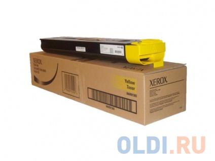 Фото «Девелопер Xerox 005R00733 для DC 700 желтый» в Нижнем Новгороде
