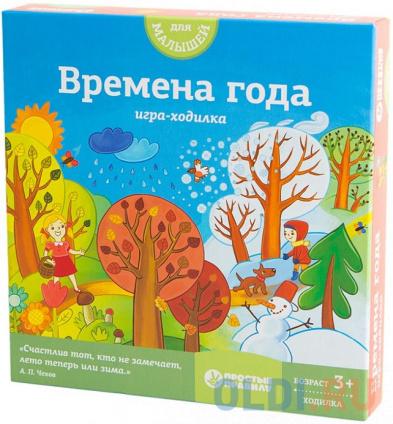 Фото «Настольная игра развивающая Простые правила Времена года 430460» в Санкт-Петербурге