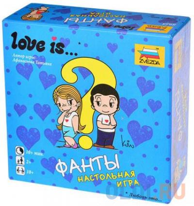 Фото «Настольная игра для вечеринки ЗВЕЗДА Love is...Фанты 8955» в Нижнем Новгороде