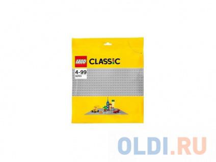 Фото «Конструктор Lego Classic Строительная пластина серого цвета 10701» в Ростове-на-Дону