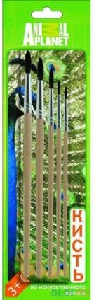 Фото «Набор кистей СИНТЕТИЧЕСКИЙ ВОЛОС ANIMAL PLANET, круглые, №1,2,3,4,5, блистер с е/п AP-ABS005I» в Екатеринбурге