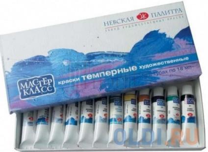 Фото «Краски темперные Художественные материалы ПВА МАСТЕР-КЛАСС 12 цветов 1641007» в Екатеринбурге