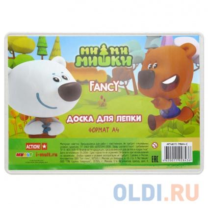 Фото «Доска для лепки FANCY, ф. А4 FMBA4-E» в Екатеринбурге
