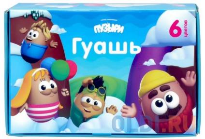 Фото «Гуашь ПУЗЫРИ, 6 цв., баночка 15 мл» в Екатеринбурге