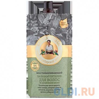 Косметика рецепты бабушки агафьи купить в украине купить косметику барбадос