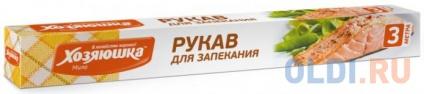 Фото «Рукав для запекания Хозяюшка Мила 09040» в Москве