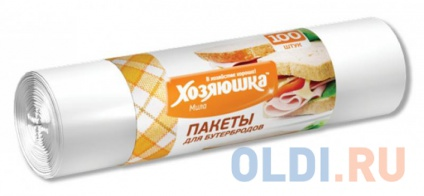 Фото «Пакеты для бутербродов Хозяюшка Мила 09013» в Москве