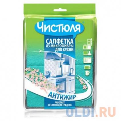 Фото «ЧИСТЮЛЯ Салфетка универсальная Антижир из микрофибры 17*23» в Москве