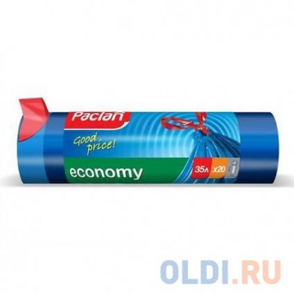 Фото «PACLAN Мешки для мусора с завязками ЭКОНОМ 35л 20шт» в Москве