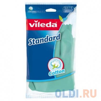 Фото «ВИЛЕДА перчатки Стандард с напылением р-р S» в Москве