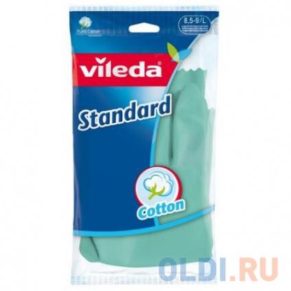 Фото «ВИЛЕДА перчатки Стандард с напылением р-р L» в Москве