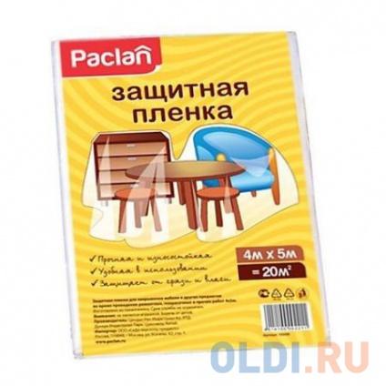 Фото «PACLAN Тент д/покрытия мебели 4*5м 1шт» в Москве