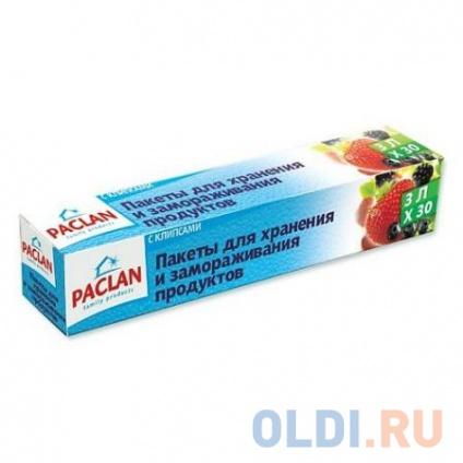 Фото «PACLAN Пакеты для замораживания 3л 30шт» в Москве