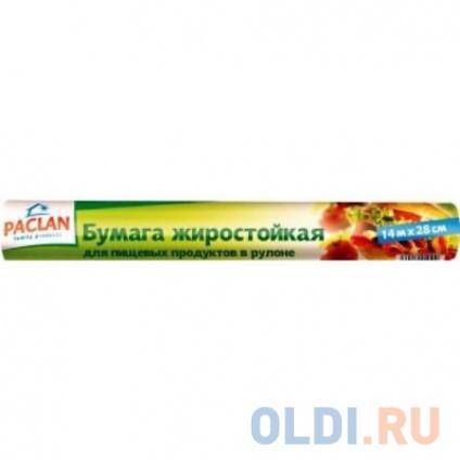 Фото «PACLAN Бумага жиростойкая упак.14м*28см рулон» в Москве