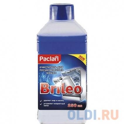 Фото «Paclan Brileo Очиститель для посудомоечных машин 250 мл» в Москве