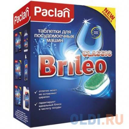 Фото «Paclan Brileo Таблетки для посудомоечных машин CLASSIC 110 шт» в Москве