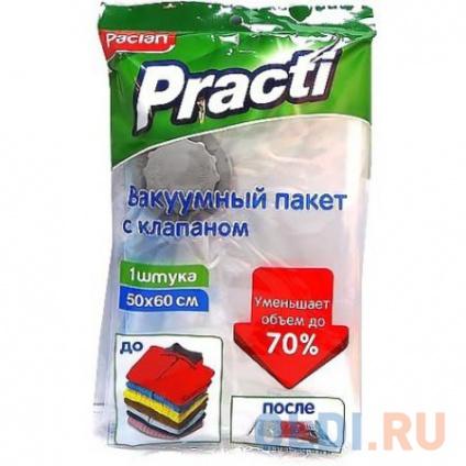 Фото «PACLAN Пакет вакуумный с клапаном 50х60 см 1 шт» в Москве