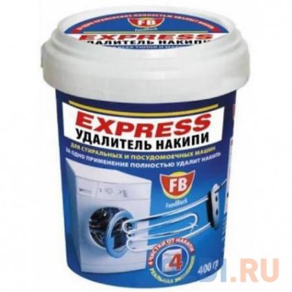 Фото «FeedBack EXPRESS удалитель накипи для стиральных и посудомоечных машин в пластиковой банке 400 гр.» в Москве