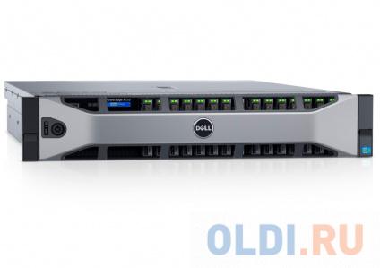Фото «Сервер Dell R730 (2)xE5-2640v4, 4x32GB, 2x300Gb SAS 15k, 4x900GB SAS 15k (16x2.5), H730, DVDRW, 4x1GbE, iD8 Ent, (2)x1100W, Bezel/Rails/CMA, 3y PS NBD» в Екатеринбурге