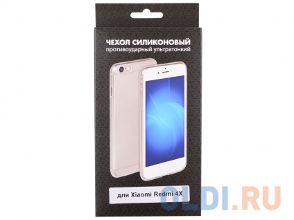 Фото «Чехол-накладка для Xiaomi Redmi 4X DF xiCase-12» в Новосибирске