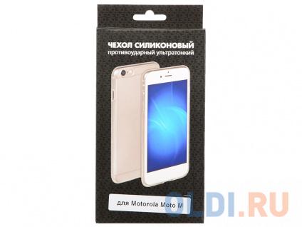 Фото «Чехол-накладка для Motorola Moto M DF mCase-11» в Москве