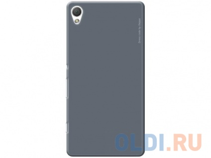 Фото «Чехол-накладка для Sony Xperia Z3+ Deppa Air Case Grey» в Москве